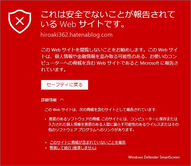 f:id:hiroaki362:20171206233343p:plain
