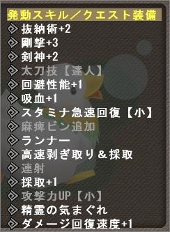f:id:hiroaki362:20180110224441p:plain