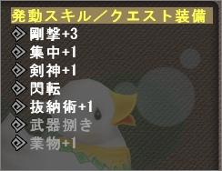 f:id:hiroaki362:20180110224735p:plain