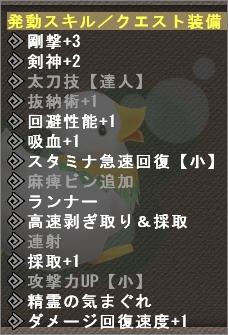 f:id:hiroaki362:20180110225736p:plain