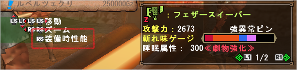 f:id:hiroaki362:20180131015157p:plain