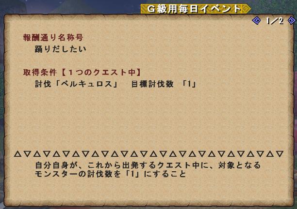 f:id:hiroaki362:20180219002646p:plain