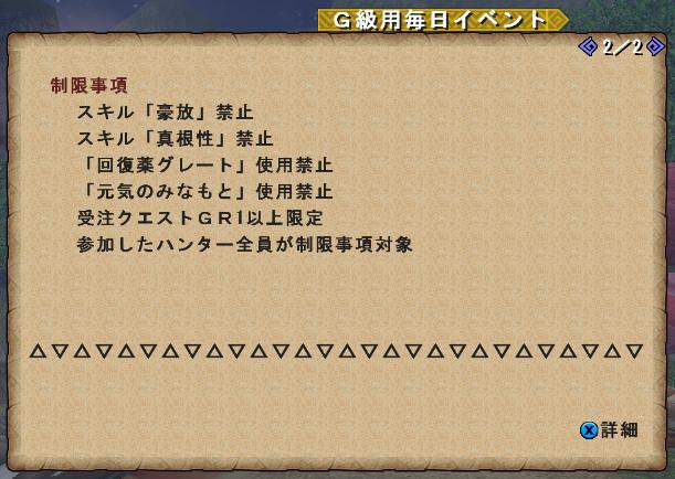 f:id:hiroaki362:20180219002651p:plain