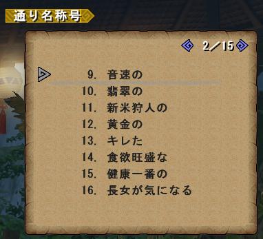 f:id:hiroaki362:20180219002743p:plain