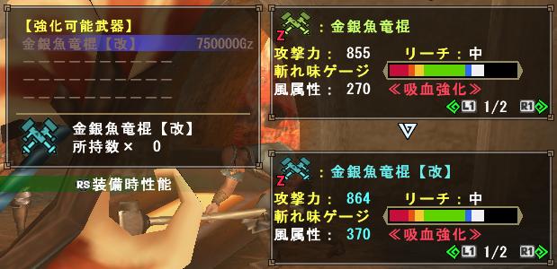 f:id:hiroaki362:20180225013005p:plain