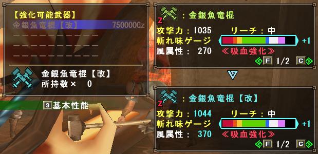f:id:hiroaki362:20180225013016p:plain