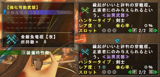 f:id:hiroaki362:20180225013027p:plain