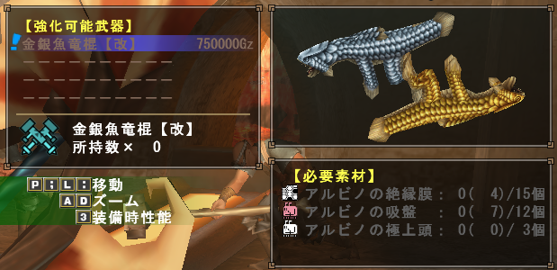 f:id:hiroaki362:20180225013036p:plain