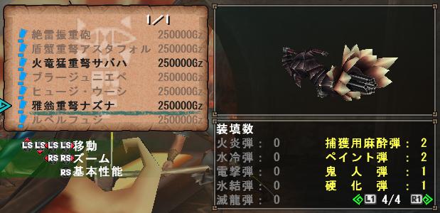 f:id:hiroaki362:20180225013851p:plain