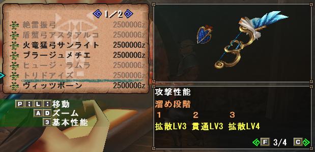 f:id:hiroaki362:20180225013913p:plain