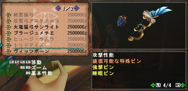 f:id:hiroaki362:20180225013915p:plain