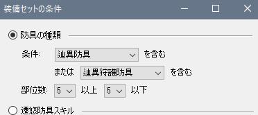 f:id:hiroaki362:20180408173756p:plain