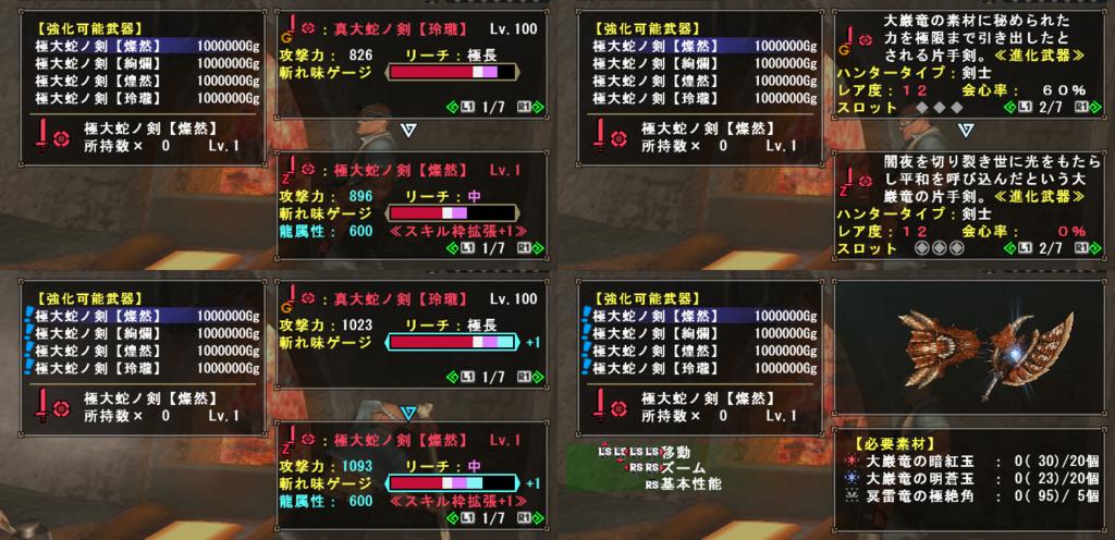 f:id:hiroaki362:20180422102600p:plain