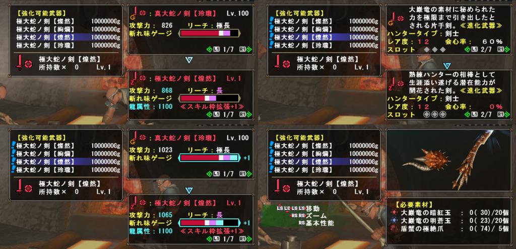 f:id:hiroaki362:20180422102613p:plain
