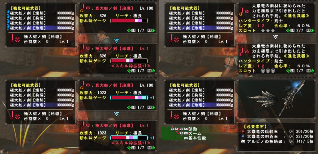 f:id:hiroaki362:20180422102620p:plain