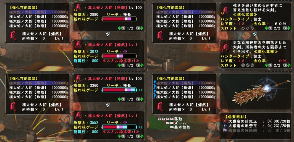 f:id:hiroaki362:20180422102726p:plain