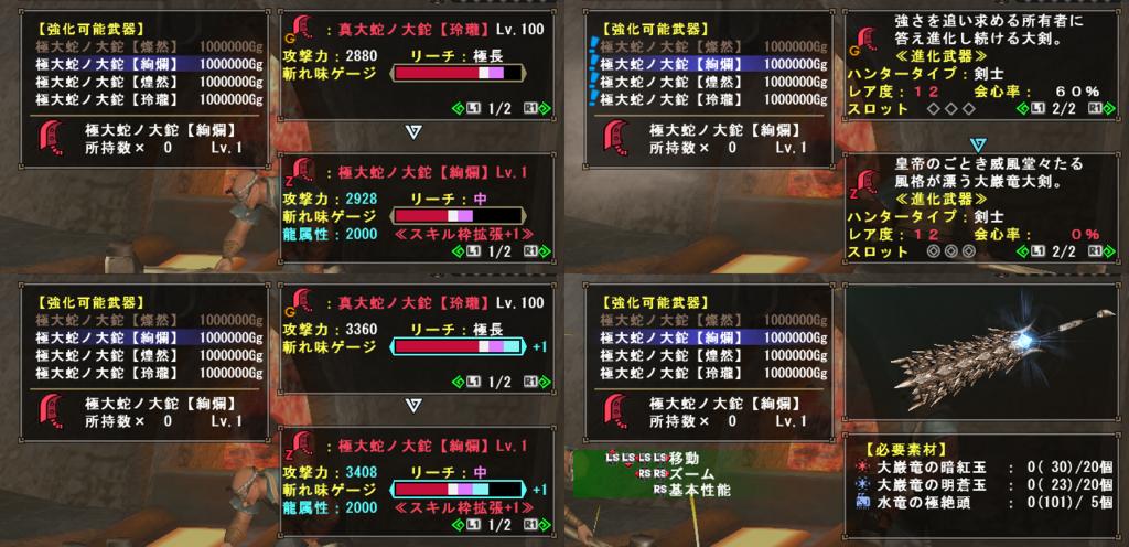f:id:hiroaki362:20180422102732p:plain