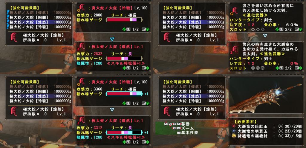 f:id:hiroaki362:20180422102739p:plain