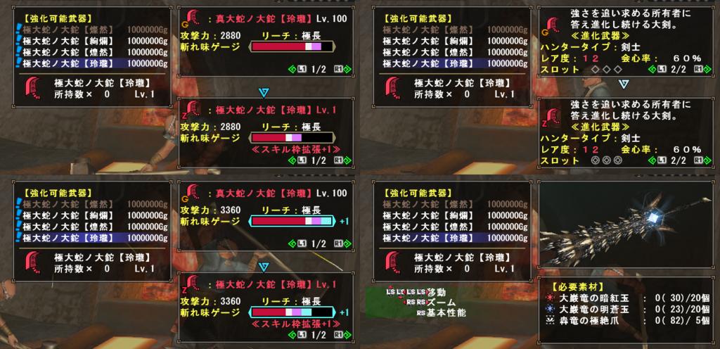 f:id:hiroaki362:20180422102746p:plain