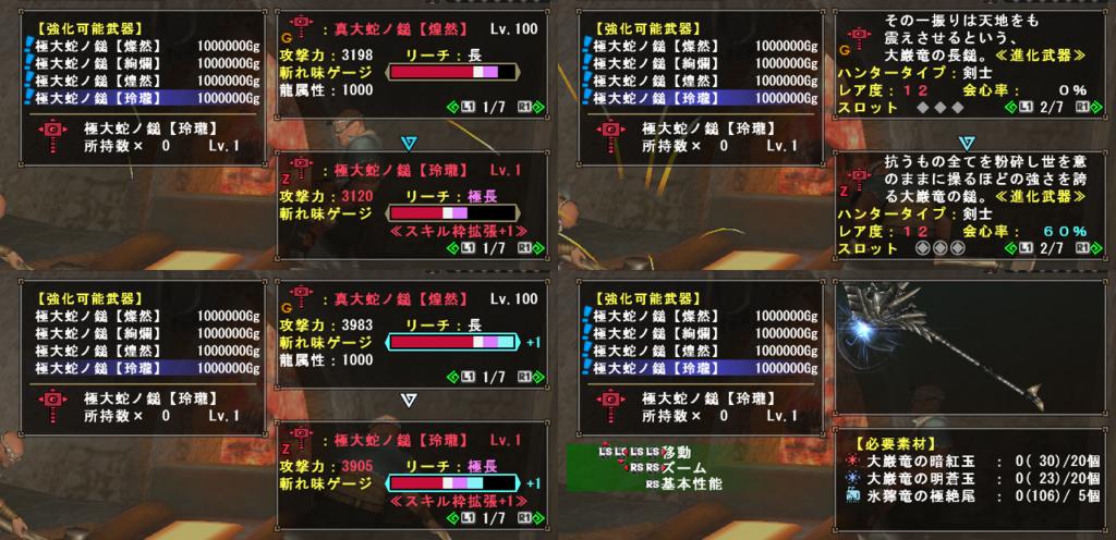f:id:hiroaki362:20180422102945p:plain