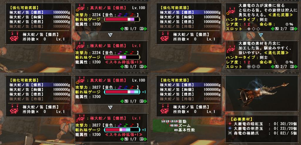 f:id:hiroaki362:20180422103040p:plain