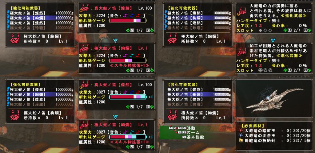 f:id:hiroaki362:20180422103047p:plain