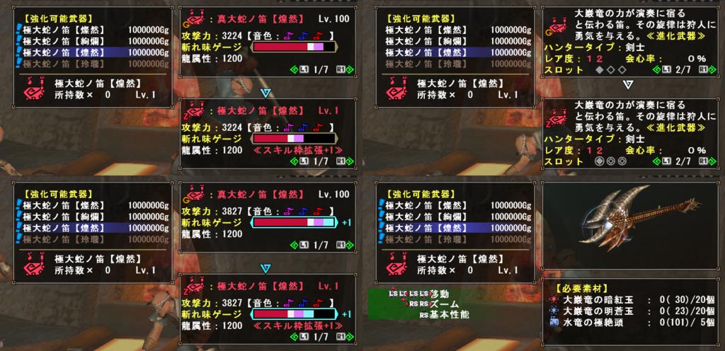 f:id:hiroaki362:20180422103053p:plain