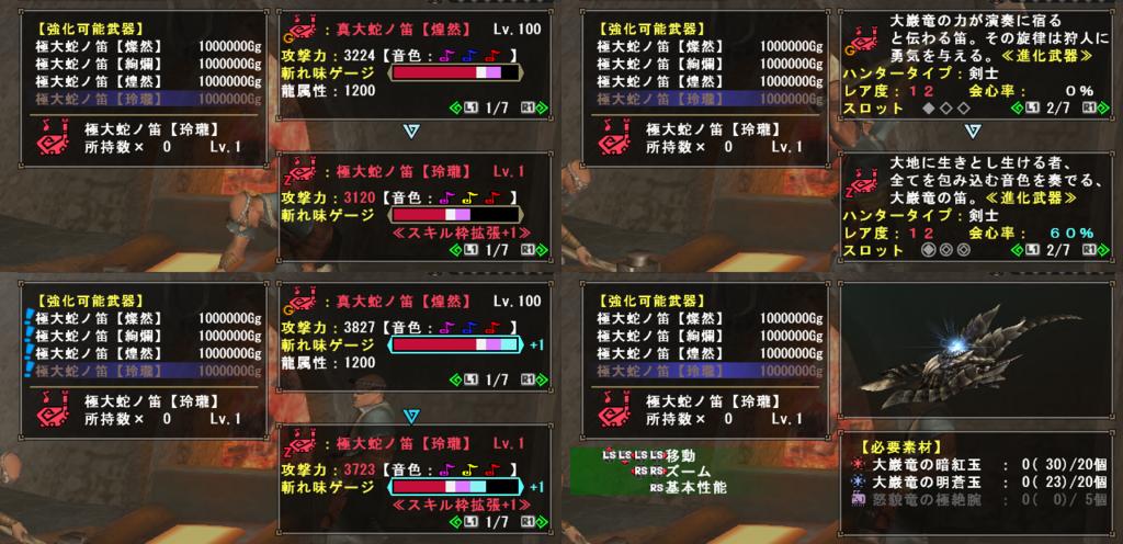 f:id:hiroaki362:20180422103104p:plain