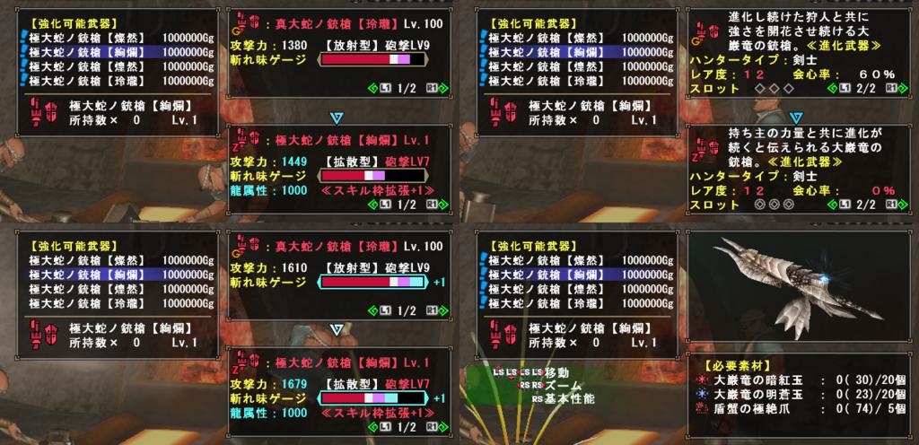 f:id:hiroaki362:20180422103201p:plain