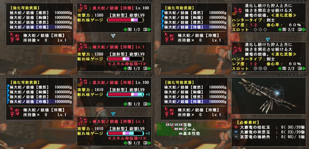 f:id:hiroaki362:20180422103217p:plain