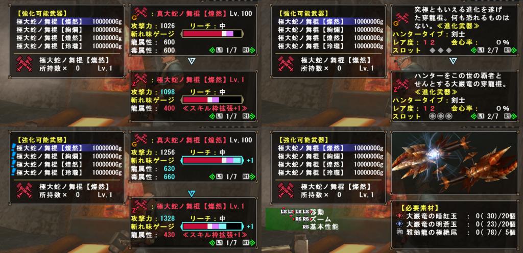f:id:hiroaki362:20180422103316p:plain