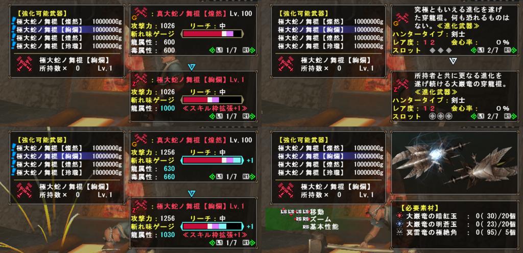 f:id:hiroaki362:20180422103323p:plain