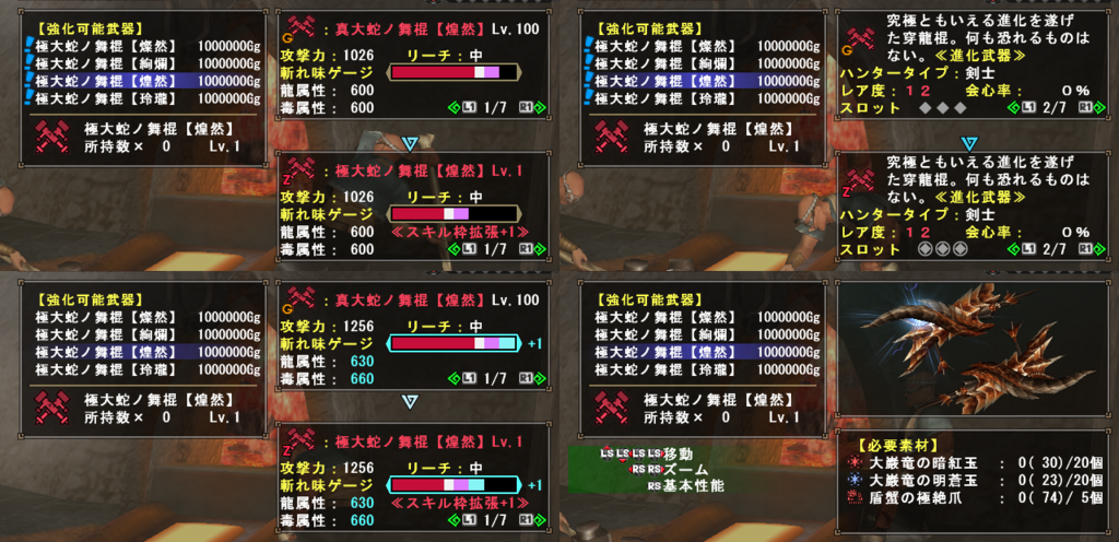 f:id:hiroaki362:20180422103331p:plain