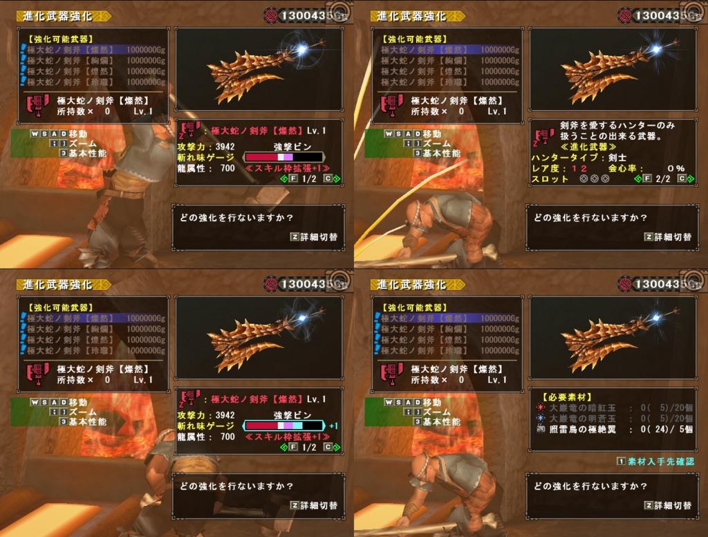 f:id:hiroaki362:20180422172056p:plain