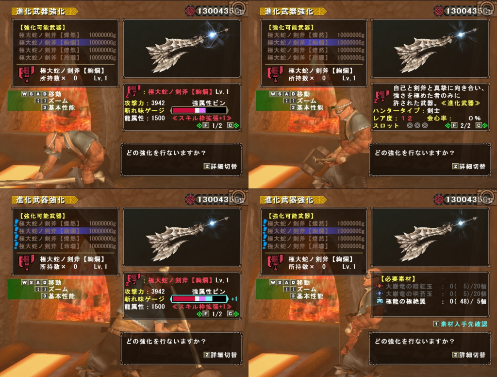 f:id:hiroaki362:20180422172112p:plain