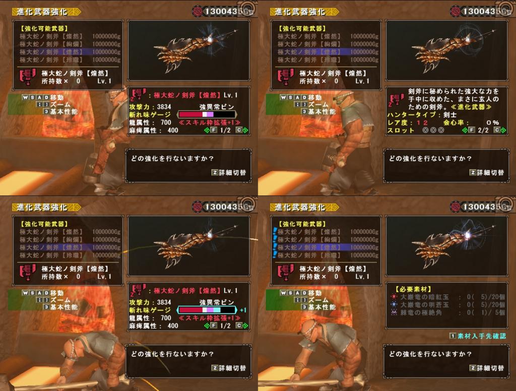 f:id:hiroaki362:20180422172121p:plain