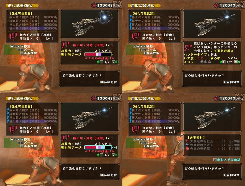 f:id:hiroaki362:20180422172131p:plain