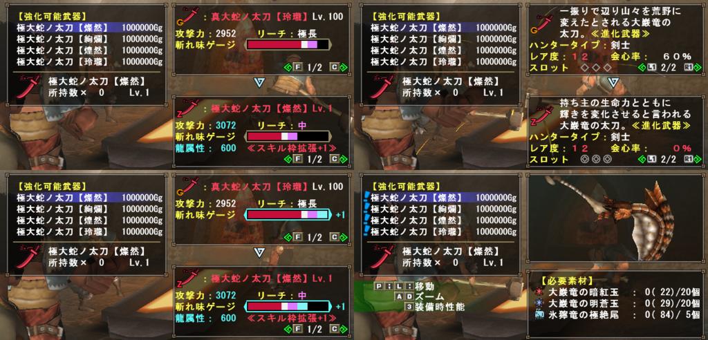 f:id:hiroaki362:20180502073134p:plain