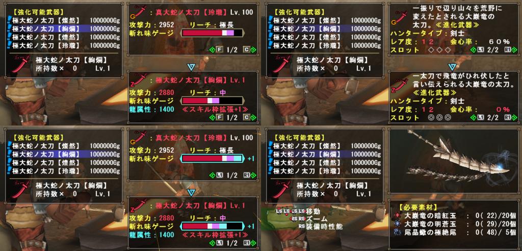 f:id:hiroaki362:20180502073141p:plain