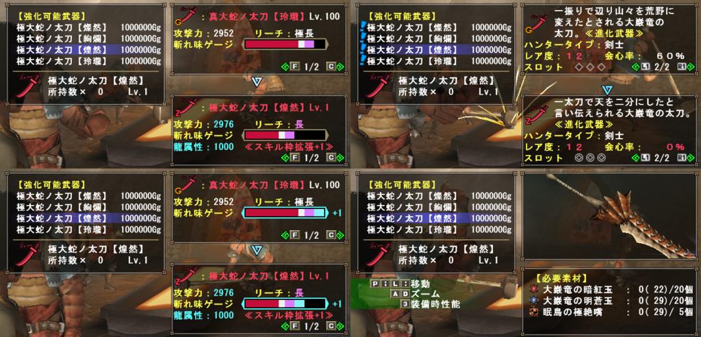 f:id:hiroaki362:20180502073148p:plain