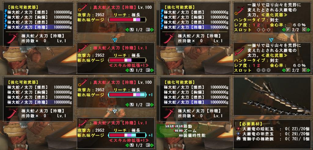 f:id:hiroaki362:20180502073155p:plain