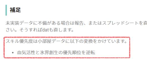 f:id:hiroaki362:20180603221928p:plain