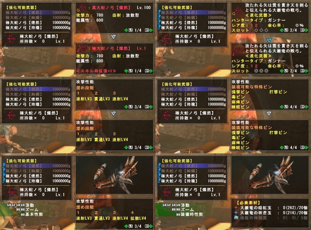 f:id:hiroaki362:20180625000654p:plain