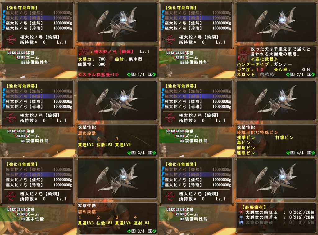 f:id:hiroaki362:20180625000711p:plain