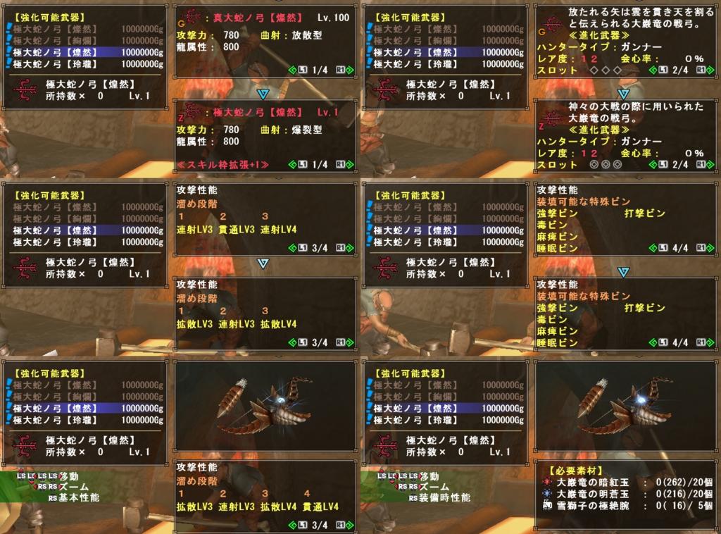 f:id:hiroaki362:20180625000720p:plain
