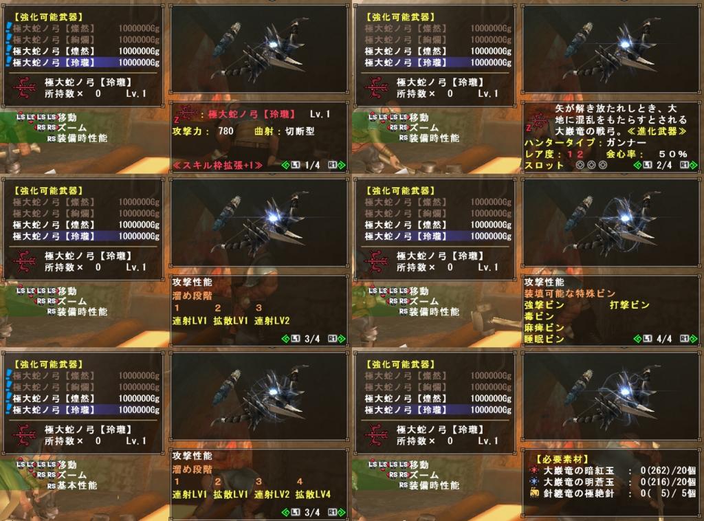f:id:hiroaki362:20180625000729p:plain