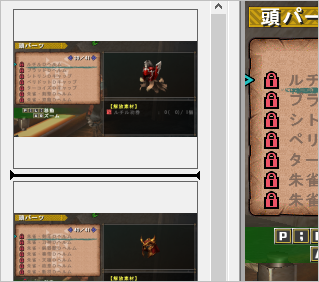f:id:hiroaki362:20180722212024p:plain