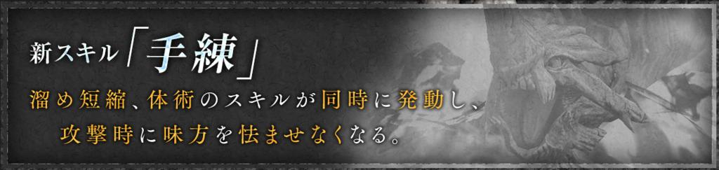 f:id:hiroaki362:20180920001210p:plain