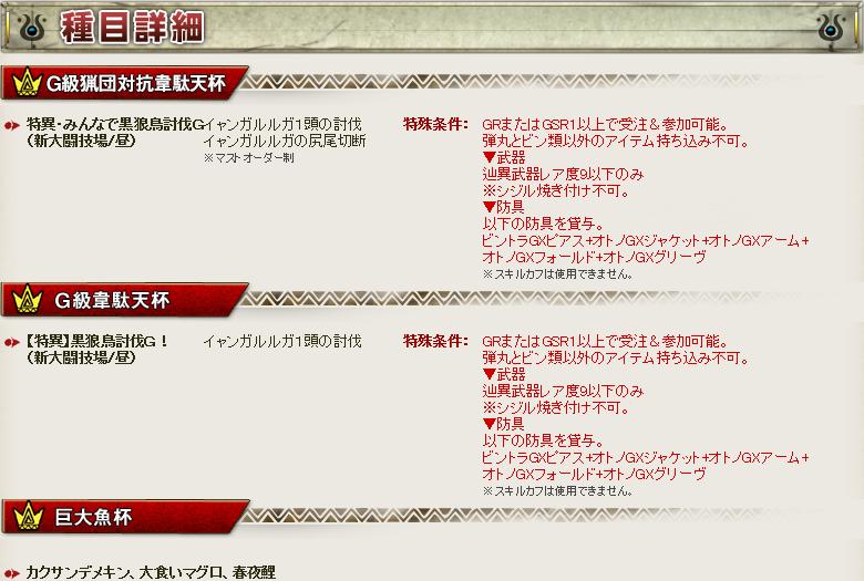 f:id:hiroaki362:20181012233446p:plain