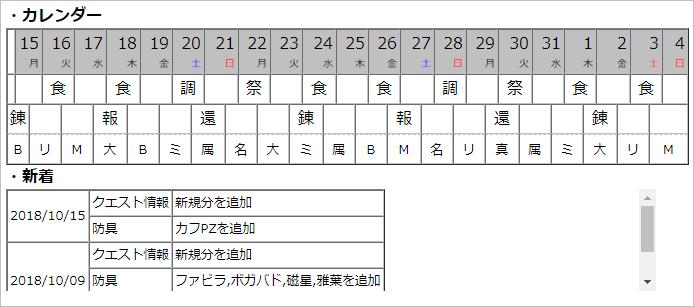 f:id:hiroaki362:20181016062314p:plain